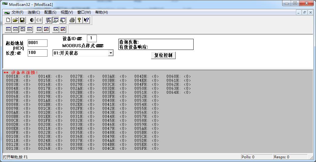 Modbus从站调试工具ModScan32