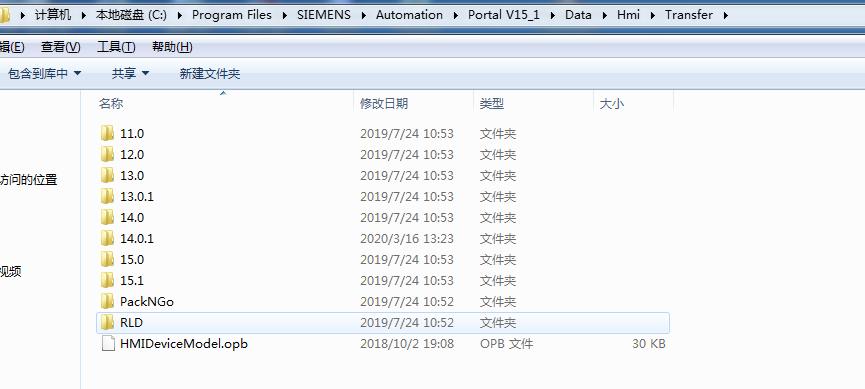 触摸屏映像文件路径