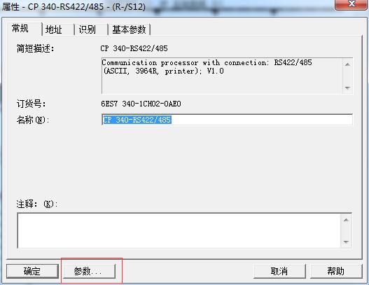 CP_PtP_Param组件下载