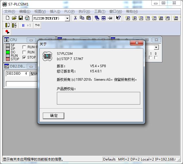 S7-PLCSIM V5.4 SP8