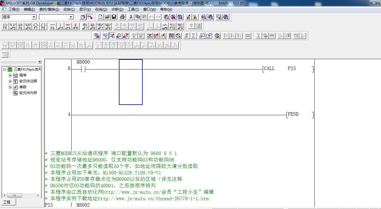 三菱FX1N系列PLCModbus RTU程序编程实例下载